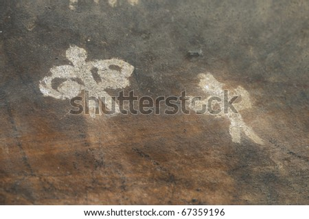 A prehistoric cave painting in Bhimbetka -India , a world heritage site which shows musicians.