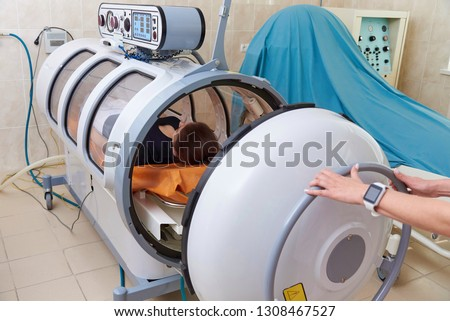 A pressure chamber is a device that saturates the body with a significant amount of oxygen. Hyperbaric oxygenation. #1308467527
