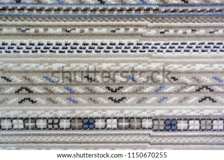 A quality carpet in macro photography top view with one fiber is distinguishable. Different color.