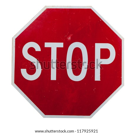 A red stop sign on a white background