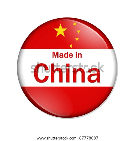 A red, white and yellow button with Made in USA isolated on a white background, Made in China button