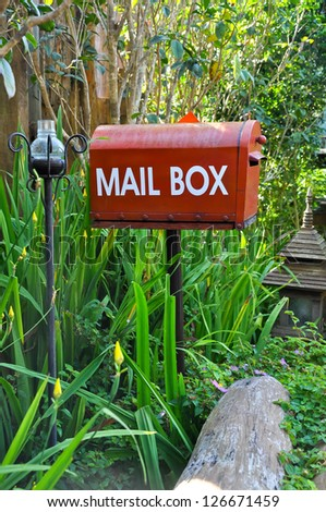 A Rural Mail Box or RMB is an artificial address that is created by Australia Post to deliver mail to a rural or remote location.