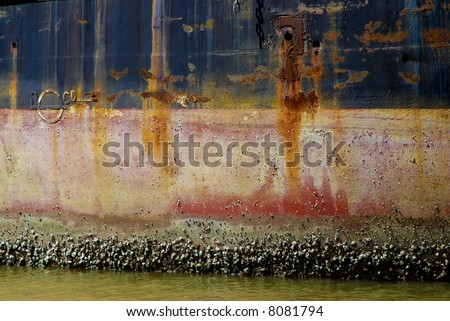 A rusty old boat hull