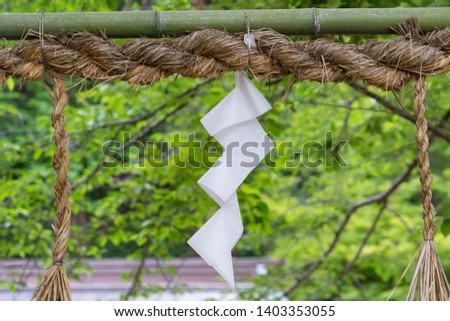 A sacred rice straw festoon and zigzag-shaped paper streamer which used for separating a holy place from other unclean places. There are in the shrine in Japan. #1403353055