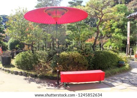 A samurai residence(Thas's Callde