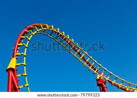 A segment of a roller coaster in Vienna's amusement park