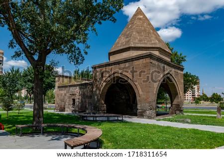 A Seljuk Cupola (Dort Ayak Turbe ) in Kayseri. Kayseri, Turkey. Stok fotoğraf ©