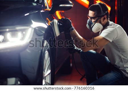 A series of detailed cars: Polishing a car #776160316