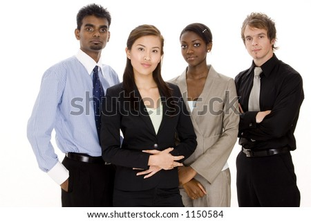 A serious and diverse business team