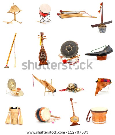 A set of traditional folklore music