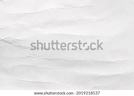 A sheet of white recycled wrinkled cardboard, white clean poster paper texture Сток-фото ©