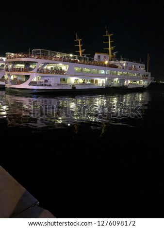 A ship on sea at night in Bosphorus, Istanbul