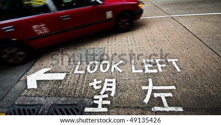 A sign at a street crossing in Hong Kong reminding tourists to look left before crossing