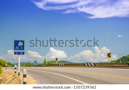 A sign showing a roadside accommodation on road #1507239362
