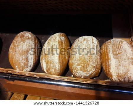 A slice of bread. White bread. . Bread on the table. Bread for the background.  #1441326728