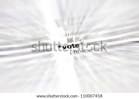 "A small DOF image of the dictionary definition of the word ""vote"" - stock photo"