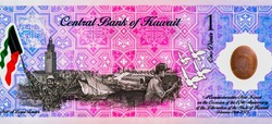 A soldier is waving the Kuwaiti flag and a man is releasing four doves. Portrait from  Kuwaiti 1 Dinar 2001 Polymer Banknotes. 1 Dinar Kuwait commemorative banknote (2001 Liberation 10th Anniversary)