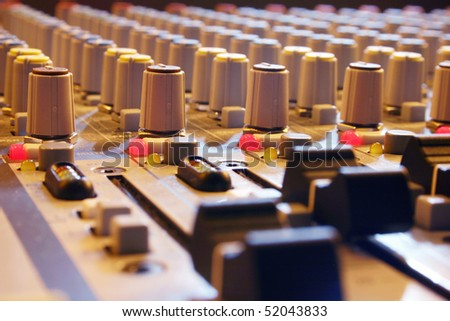A sound control mixer detail view.