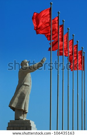 A Statue of China's former Chairman Mao Zedong in the city of Kashgar, China
