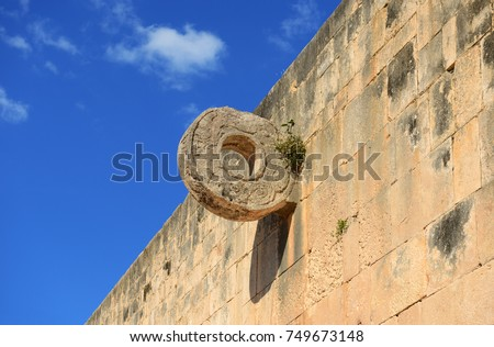 A stone ballcourt goal used by the ancient maya to play the mesoamerican ball game. Photographed in Chichen Itza, Yucatan, Mexico.