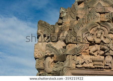 a stone carved of dancing rama...