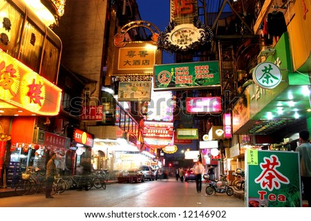 a street of shanghai - stock photo