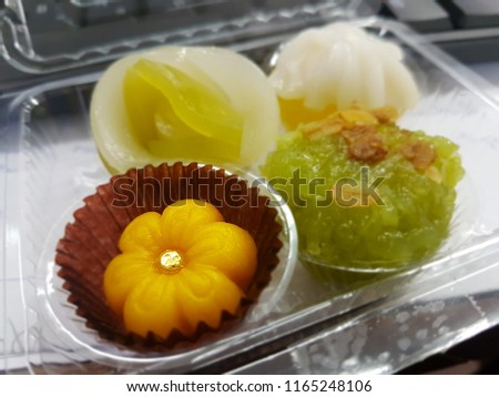 a Thailand dessert #1165248106