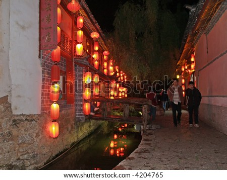 A tourist favorite historic town - Lijiang in Yunnan province China
