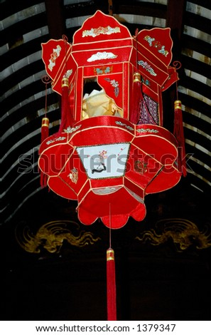 A traditional Chinese lantern found in an ancient house. More with keyword Series11. - stock photo
