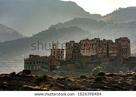 A traditional mountain village in the east of Haraz, Republic of Yemen Stock fotó ©