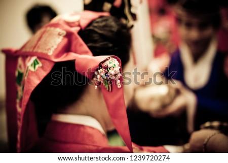 a traditional wedding #1239720274