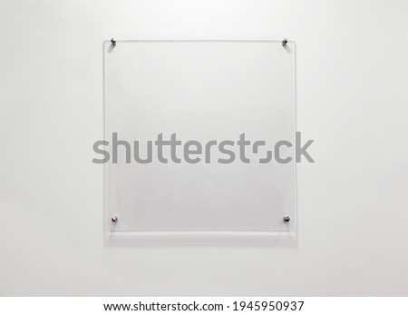A transparent square acrylic board  Foto stock ©