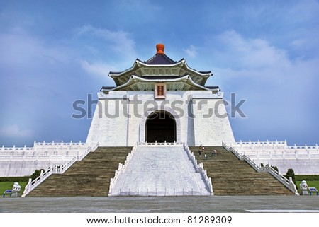 A typical Summer day over Chiang Kai-shek memorial in Taipei, Taiwan