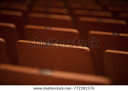 a vacant seat #772381576