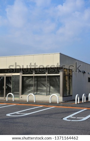 A vacant store #1371164462