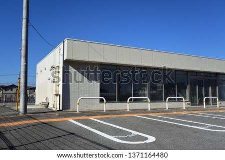 A vacant store #1371164480