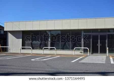 A vacant store #1371164495