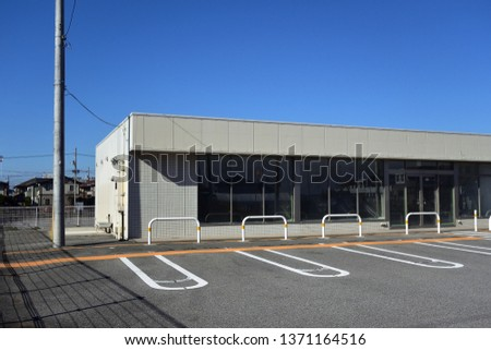 A vacant store #1371164516