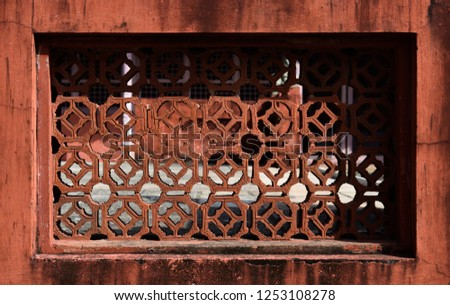 A ventilator on the wall in Confucius temple, Tainan Taiwan.   #1253108278