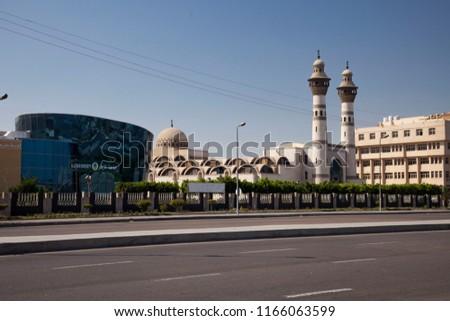 A view of Al-Azhar University in Cairo, Egypt