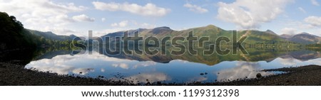 A view of Derwent Water and Catbells near Keswick in the Lake District, Cumbria, England
