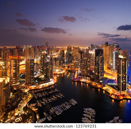 A view of Dubai Marina, at Dusk, also showing JBH
