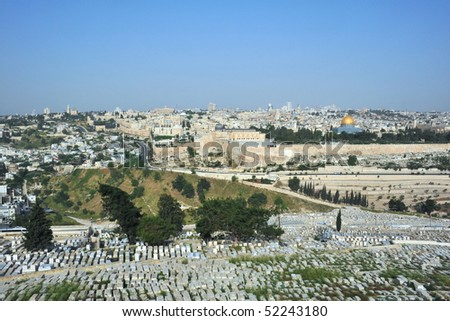 A view of Jerusalem from the Mt. of Olives with Valley of Hinnom on left (Gehenna)