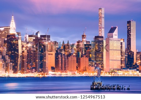 A view of Midtown Manhattan, New York City #1254967513