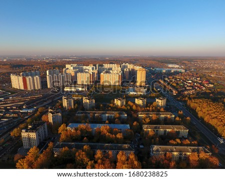 A view of small city calling Lobnya from above. Autumn. Russia. Сток-фото ©