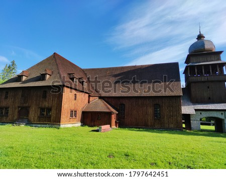 A view of the Articular Wooden Church in the village of Svaty Kriz in Slovakia Stok fotoğraf ©