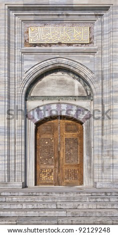 A view of the majestic Suleiman Mosque doorway in Istanbul, Turkey.