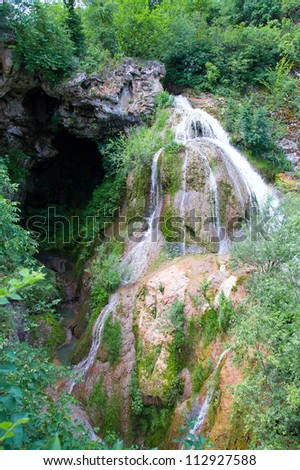 A view on the waterfall near bulgarian village