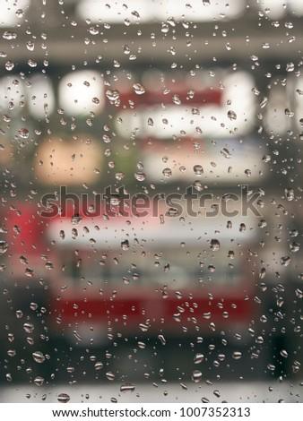A view to a random building of Vienna through rainy window #1007352313