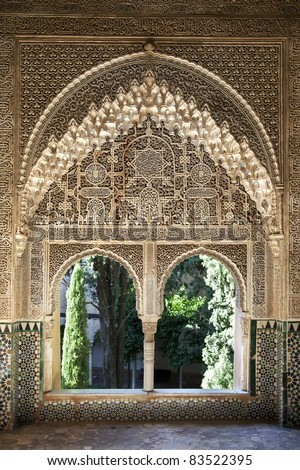 A view to the courtyard through arched windows. Alhambra Palace, Granada, Andalucia, Spain.